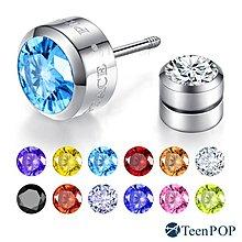 鋼耳環 單鑽耳環 ATeenPOP 抗過敏 中性耳環 男生耳環 幸運石 幸運星專屬色彩 正鑽款 單邊單個價格AG5141