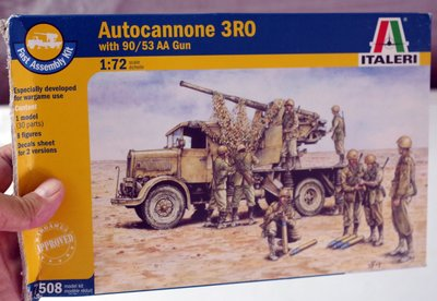 全新-Italeri-7508-AutoCannone 3RO with 90mm/53 AA Gun & crew-1/72-加費3元-M-300