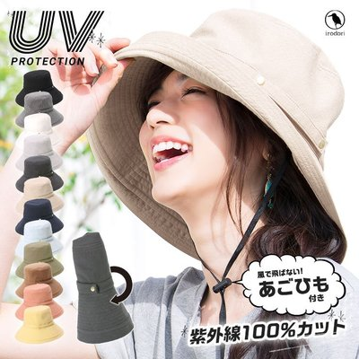 《FOS》日本 女生 遮陽帽 女款 帽...