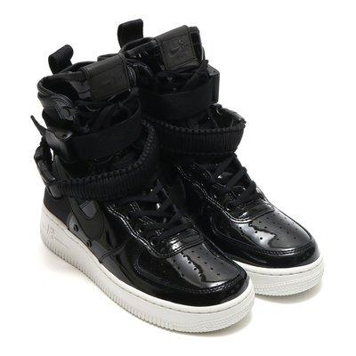 =CodE= NIKE W SF AIR FORCE 1 SE PRM 漆皮籃球鞋(黑白)AJ0963-001 女男預購