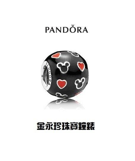 金永珍珠寶鐘錶*PANDORA 潘朵拉 原廠真品 北美限定 迪士尼 砝琅米奇 勿下標*