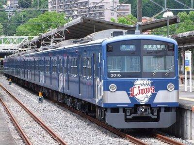 [玩具共和國] MA A7696 西武鉄道3000系 L-train 8両セット