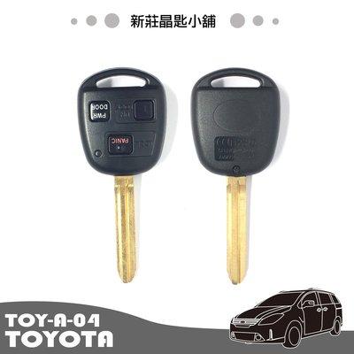 新莊晶匙小舖 豐田 休旅車 TOYOTA PREVIA 遙控晶片鑰匙 整合式遙控晶片鑰匙
