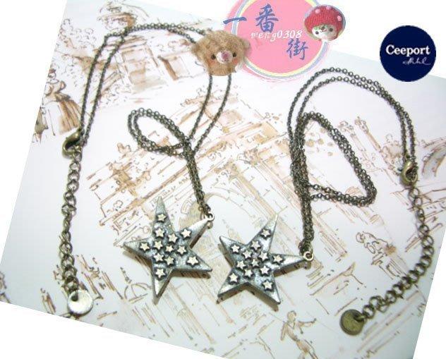 一番街☆日本帶回☆星星項鍊(單件價)~最佳禮物