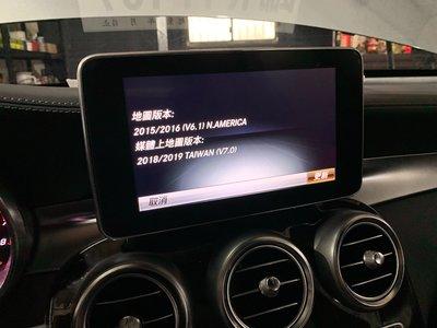 Mercedes Benz Comand NTG5 大螢幕原廠導航 W205 253