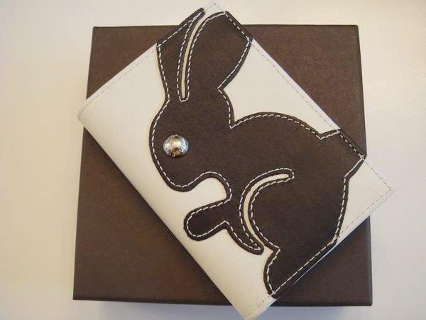 破盤降價大出清!全新瑞士名牌 Bally 兔子型設計款皮革名片夾/卡夾/萬用夾,低價起標無底價!本商品免運費!