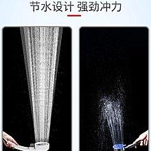 《全館免運 可開發票》花灑噴頭淋浴器大出水洗澡家用加壓高壓超強力蓮蓬頭 【FOLLOW ME】