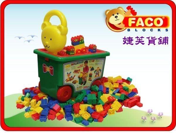 婕芙貨舖_兒童成長用品【樂高積木】台灣製ST安全玩具,積木滑行車附收納箱