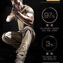 """《中華玩家》SECTOR SEVEN第七區-IX3""""逆火""""城市通勤戰術長褲-【卡其色/尺碼S】"""