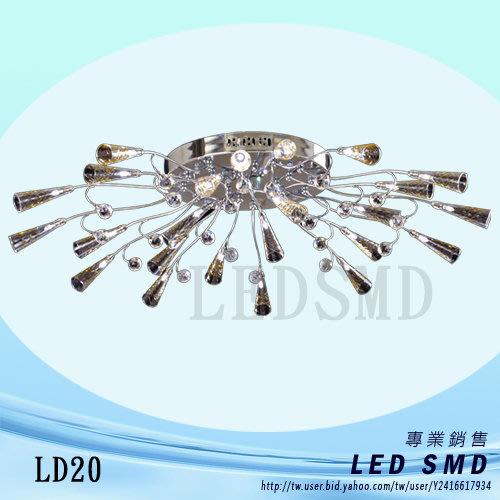 Q【LED.SMD燈具網】 (LD20)高雅氣質水晶 半吸頂  12V 豆泡 含光源 另有多款水晶吊燈