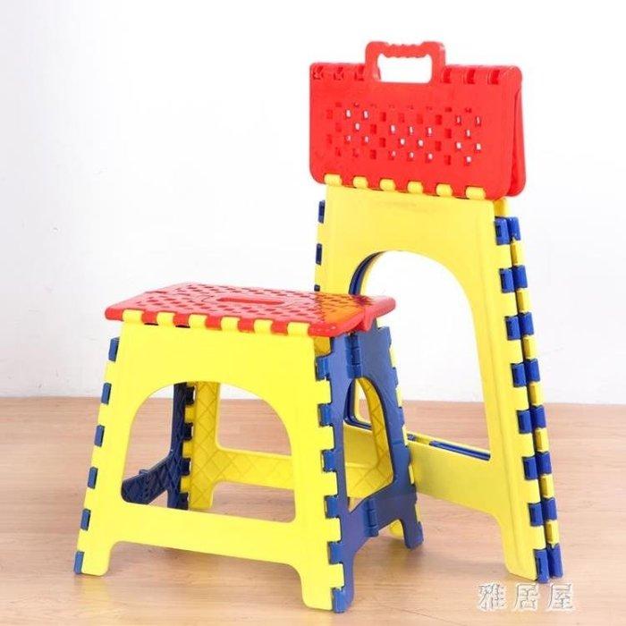 折叠凳 大號加厚折疊凳餐桌椅45公分塑料高凳子成人家用便攜式創意板凳 LN5767
