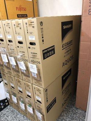 要問價ㄚ SHARP 45吋LED 4T-C45AH1T **--最新4K 超完美畫質 ((馬製))