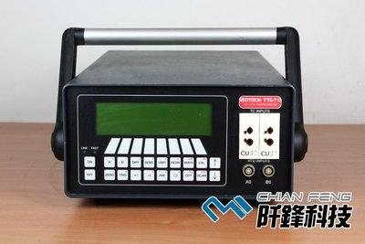 【阡鋒科技 二手儀器】 Isotech TTI-7 plus 多用途數字溫度計
