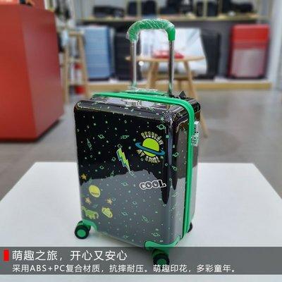 密碼箱专柜正品Samsonite卡通行李箱新秀丽儿童拉杆箱超轻旅行密码箱HB5 台北市