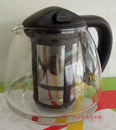 可利亞二合一泡茶機專用玻璃壺