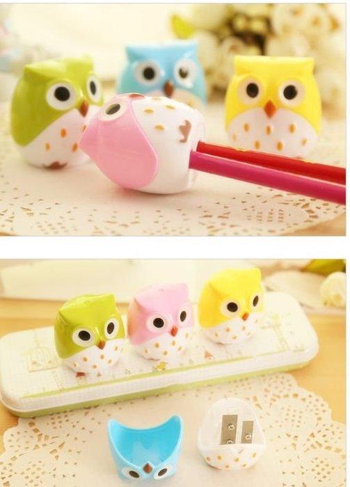 卡通貓頭鷹削筆機 雙孔削筆器 (隨機色)單入 9元   規格:4.5*4CM