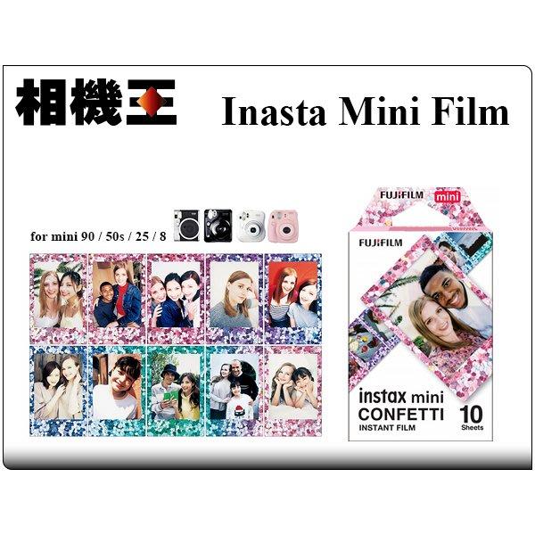 ☆相機王☆Fujifilm Instax Mini 拍立得 相紙 底片〔Confetti 繽紛碎花〕Mini 50S適用