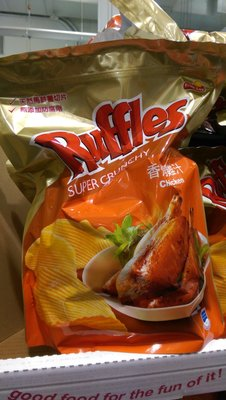 COSTCO好市多代購~ RUFFLES樂事波樂 香烤雞汁味洋芋片450g/包