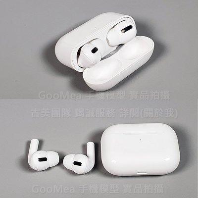 GooMea模型精仿Apple蘋果AirPods Pro耳機樣品展示Dummy室內擺設陳設道具拍戲拍片整人禮品驚喜上交