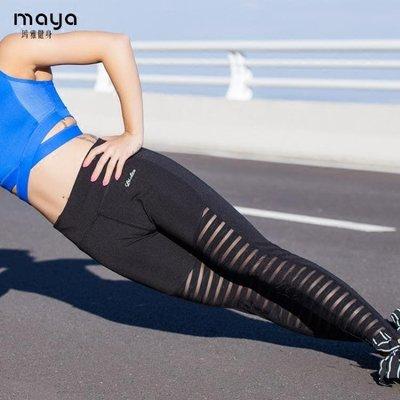 運動褲女-新款網紗緊身彈力健身褲女士透氣速干瑜珈跑步運動瑜伽褲