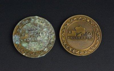 《玖隆蕭松和 挖寶網G》  早期 建國七十年區運在桃園 紀念章 共 2入 (44609)