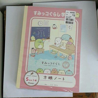 【日本進口】角落生物筆記本756963 $55   0.5cm方格內頁*60頁