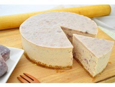 外島下標處!【芋頭生乳酪蛋糕】冰淇淋的口感 母親節蛋糕/節慶蛋糕/生日蛋糕/彌月蛋糕/父親節蛋糕/