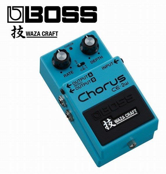 ☆ 唐尼樂器︵☆全新日本製 BOSS CE-2W CE2W Chrous 40週年特別款民謠吉他/電吉他合聲單顆效果器