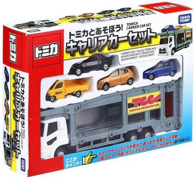 【晴空飛翔】麗嬰 正版盒裝 TOMICA 新 TM 汽車運輸車 附4台小車 汽車 收納 多美小汽車