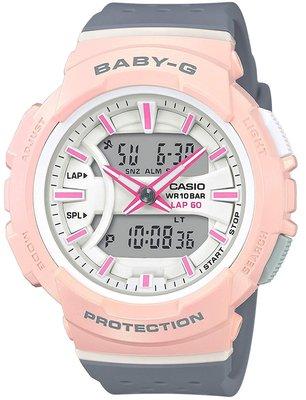 日本正版 CASIO 卡西歐 Baby-G FOR RUNNING BGA-240-4A2JF 女錶 手錶 日本代購