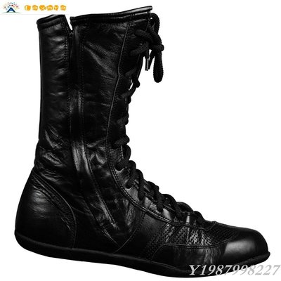 ❀Lexare❀TITLE PRO MEX PROFESSIONAL LEATHER BOXING BOOTS真皮職業拳擊