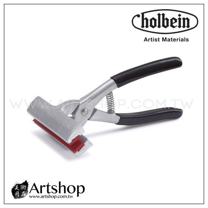 【Artshop美術用品】日本 HOLBEIN 好賓 NO.5 鋁合金輕量防滑畫布鉗 (口幅12cm)