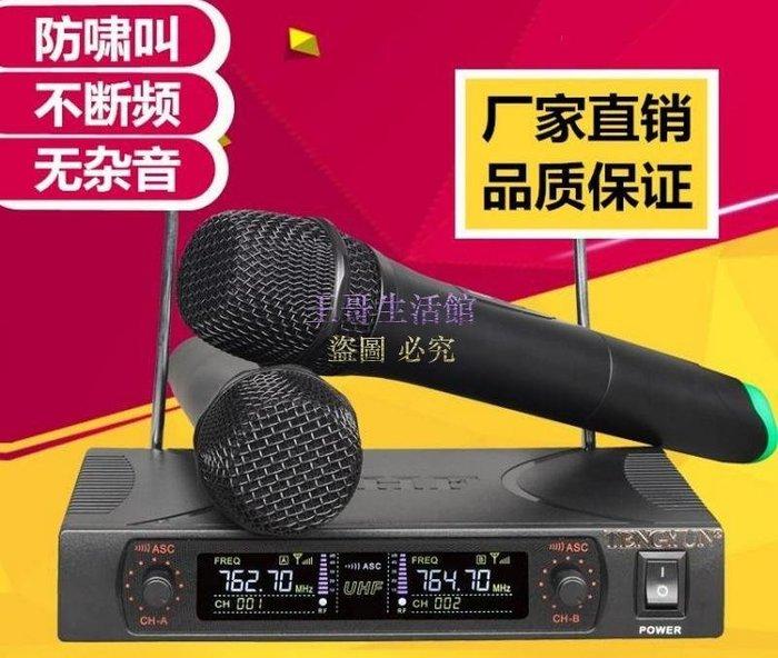 【工廠直發】一拖二雙麥無線麥克風組家用K歌電腦麥克風電視麥克風 KTV卡拉OK(免費提供內含數萬歌曲KTV程式下載)
