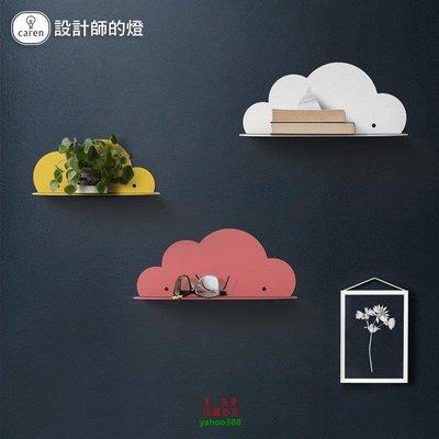 【美學】簡約現代墻壁品臥室壁飾書架彩色云朵置物架MX_1382
