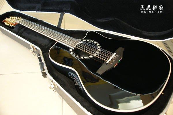 《民風樂府》美國廠 Ovation Legend 2056 LX-5  12弦吉他 圓背吉他 民歌經典名琴