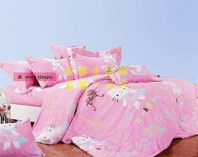 [王哥廠家直销]Kitty-C(單人/雙人/加大)床包.床單.床罩.床品.床組 四件套 四件組LeGou_3263_326