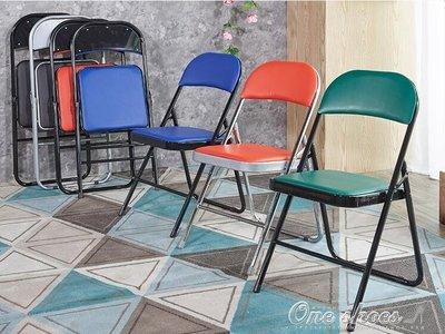 折疊椅子家用休閒簡易成人靠背可折疊凳子電腦椅辦公椅/椅子    YXS