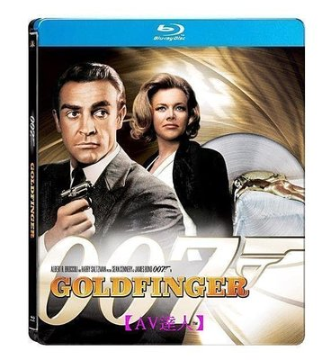 【BD藍光】007系列 金手指:限量鐵盒紀念版(台灣繁中字幕)Goldfinger絕地任務 獵殺紅色十月 史恩康納萊