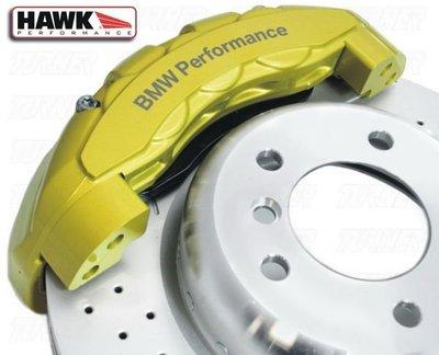 美國HAWK DTC-30 高階賽車專用來令片 BMW 135I (BMW Performance 六活塞)卡鉗專用