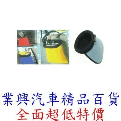 全方位多功能置物袋 灰色 (WJ-4040-002) 【業興汽車精品百貨】