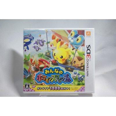 [耀西]全新 純日版 任天堂 3DS N3DS 大家的神奇寶貝亂戰 含稅附發票