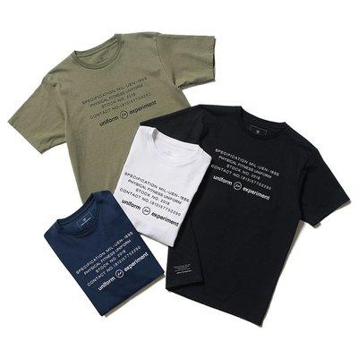 【日貨代購CITY】2018SS uniform experiment UEN PHYSICAL UE 閃電 現貨