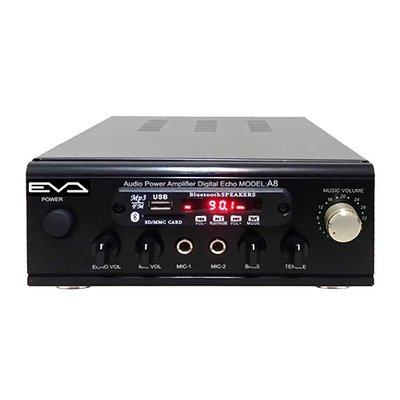 【EVA影音】EVA迷你擴大機300W超大功率藍牙/USB/SD記憶卡 插卡 MP3/FM電台/卡拉ok~台灣製造