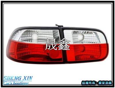 《晟鑫》全新 高品質 HONDA CIVIC 3D 喜美 K6 92~95年 3門 紅白晶鑽尾燈 另有2門 4門專用