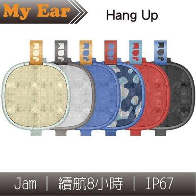Jam Hang up 藍牙 喇叭 IP67 防水防汗 多色可選 續航8小時| My Ear 耳機專門店
