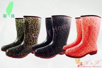 【皇力牌】台灣製造 高級 彩色 女用 雨鞋  舒適好穿 共三色