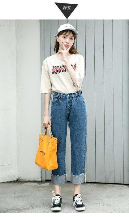 直筒褲牛仔闊腿褲女春秋韓版高腰顯瘦寬鬆深色原宿直筒長褲