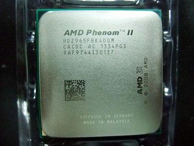 【 含稅】AMD Phenom II X4 965 3.4G  HDZ965FBK4DGM 庫存正式散片CPU 一年保