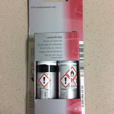 [現貨] 德國賓士原廠 漆筆 補漆筆 色號 191 (內容物有兩罐, 其中一罐為金油)
