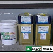 【地板防塵,整潔專用】EPOXY環氧樹脂地板漆DIY節省70%費用/ 品質保證/ 免費諮詢 (有DIY教學影片)